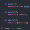 独学プログラマー21章読んでみた:データ構造