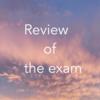 第56回予報士試験の感想