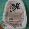 【業務スーパー】テーブルマークお米屋さんのたきたてご飯(10パック/税込710円)