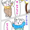 ばぁばの2歳児コーディネート☆