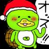 クリスマス前に読んでほしい話。-れおっちからのプレゼントー