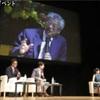 【情報と時間】10/4日本証券業協会「投資の日」イベント登壇からの学び