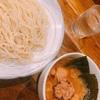 【ラーメン】新宿にある激ウマつけ麺♪
