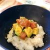 【高圧4分‼】インスタントポットで米を炊く