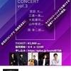 【Streaming+】リビングルームコンサートに大萩康司先生が出演!