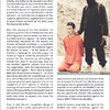 〔シリア・イラク〕 イスラム国(IS)日本人人質事件(10) 日本人殺害「声明」全文