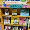 稲沢市図書館の子ども向け夏休みイベント3選