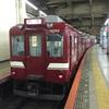 近鉄の「鮮魚列車」運行終了へ