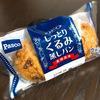 パスコ「しっとりくるみ蒸しパン」がめちゃウマな件