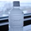 【ミネラルウォーターおすすめ】健康維持に最適!天然アルカリイオン水をランキング形式で紹介!