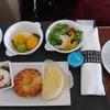 旅の始まりは朝食から。JAL106(ITM→HND)