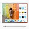 10.2インチ新型iPadは9月発売か:台湾紙報道