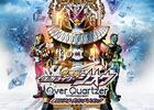 劇場版 仮面ライダージオウ Over Quartzer ~平成ライダー・平成時代・歴史それ自体を相対化しつつも、番外ライダーまで含めて全肯定!