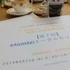 KAGAYAKI×まなゆい 特別7日間連続講座 第7回目