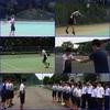 夏期湘南地区大会シングルス本戦
