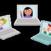 オンライン日本語教師勉強会の参加者を募集します