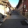 ソウル旅。2日目前編。北村と昌徳宮、ソウルタワーツアー