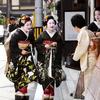 感謝込め、おめでとうさんどす 京都の花街で「八朔」