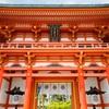 【玉の輿伝説】京都の穴場観光地・今宮神社×かぐや様は告らせたい