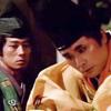 大河ドラマ「太平記」15話「高氏と正成」:戦場から戻った彼らを待ち受けていたのは、かくも息苦しい世界であった・・