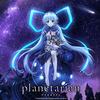 """Planetarianはロボットの""""ゆめみ""""が印象的な良作Webアニメ。"""