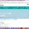 ミャンマーネタふくめた講演会、管理人や名知先生も登場!(12/1 飯田橋)