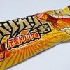 赤城乳業「ガリガリ君 元気ドリンク味」は結構美味しい栄養ドリンク風アイス!