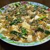 今日の晩飯 麻婆豆腐と中華風サラダを作ってみた