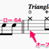 MIDI検定1級演習 2011年課題曲 (5) パーカッション