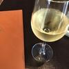 オーストリアの白ワイン グリューナー・ヴェルトリーナーを初めて飲んだ