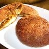 559 揚げたカレーの麺麭