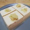 🍀🍀🍀豆腐工房 まめや 長野県伊那市 豆腐 大豆加工食品