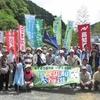 5/6高知・愛媛県境で出発式~愛媛コーススタート