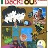 『Get Back! 60's ビートルズとわれらの時代』(別冊太陽 s57刊)