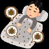 【ダニ退治】ダニで睡眠不足に悩まされている方に!ダニ捕りシートのススメ・・のお話。