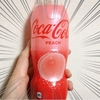 【アラサー女のコーラレビュー】コカ・コーラピーチは見た目と味はコーラなのに香りだけ桃の〇然水である