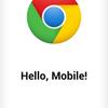 Mobile Chrome Appsお試し中