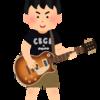 エレキギター初心者にオススメの課題曲とは?【弾いてみた動画つき】