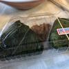 和歌山のめはり寿司