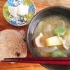 圧力鍋で炊いた美味しいモチモチ玄米で七号食ダイエットに挑戦して成功した話