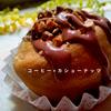 【コーヒーの効果】単なる「眠気覚まし」の時代は終わった!パン作りに活かすコツ