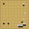 AlphaGo対AlphaZeroの棋譜13