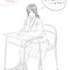 【71】  1/26 「服の描き方を考える① 」