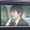9月3日小室さん眞子様の婚約内定会見の1日