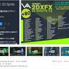 【作者セール】2Dスプライトエフェクト「2DxFX: 2D Sprite FX」& 画面全体エフェクト「Camera Play」が月末まで60%OFF / ファンタジーキャラ9つが50%OFF / タチコマっぽいキャラ、車が無料