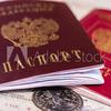ロシアのパスポートには2種類ある! 日本とロシアのパスポート比較【2019年最新版】