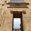 ★体験セッション★エジプトの巫女の前世★ただそこに在らねばならん★