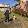 子どもたちにとって、学習は、「遊び」と同類に捉えられているか?