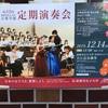 武庫川女子大学 第52回 定期演奏会