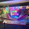 いっそもう全部愛してこう~A.B.C-Z Love Battle Tour レポ